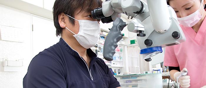 歯科医院での導入は全国で数少ない脳外科手術などでも使用される顕微鏡を完備しています